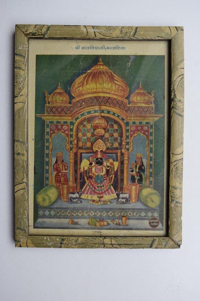God Krishna Vitthal Collectible Rare Vintage Old Print in Old Wooden Frame #3009