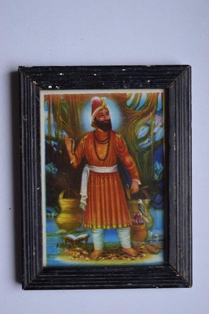 Sikh Guru Govind Singhji Old Religious Print in Old Wooden Frame India Art #3141