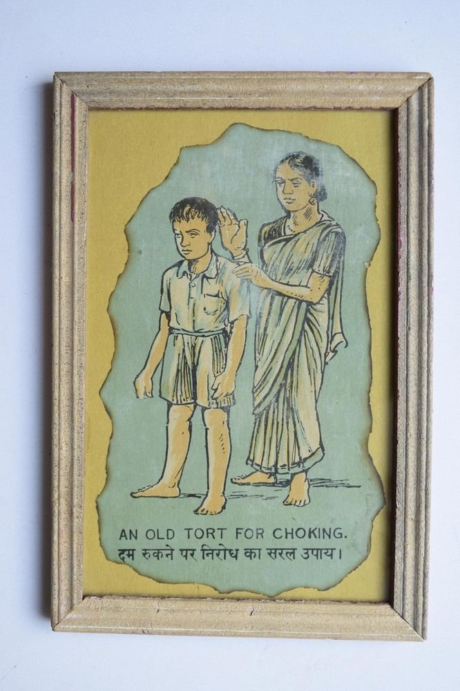 Old Educational Chart Calendar Learning School Print In Old Wooden Frame #3055