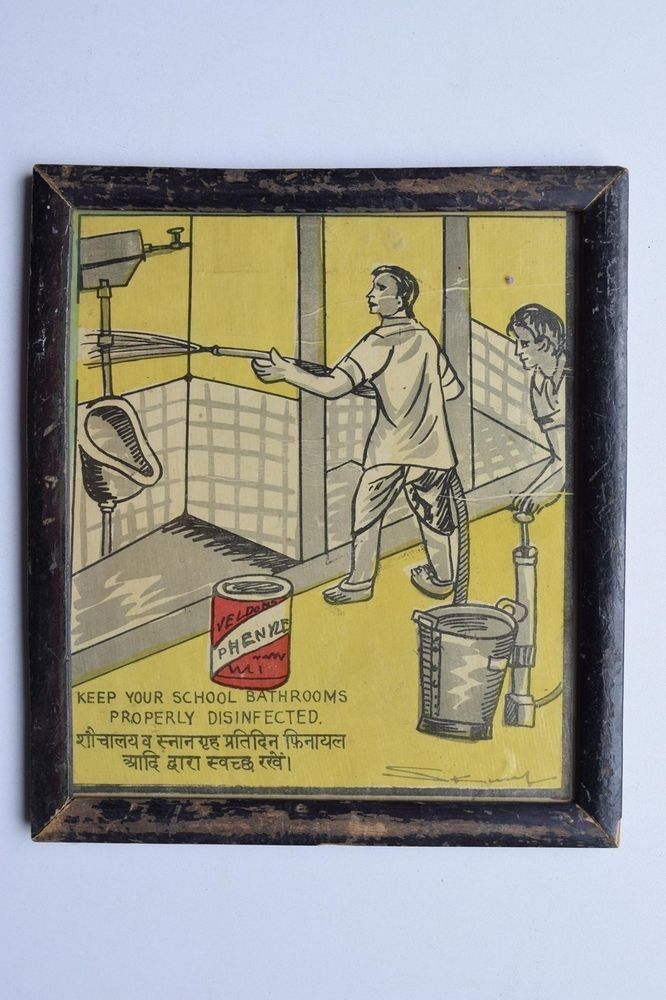 Old Educational Chart Calendar Learning School Print In Old Wooden Frame #3017