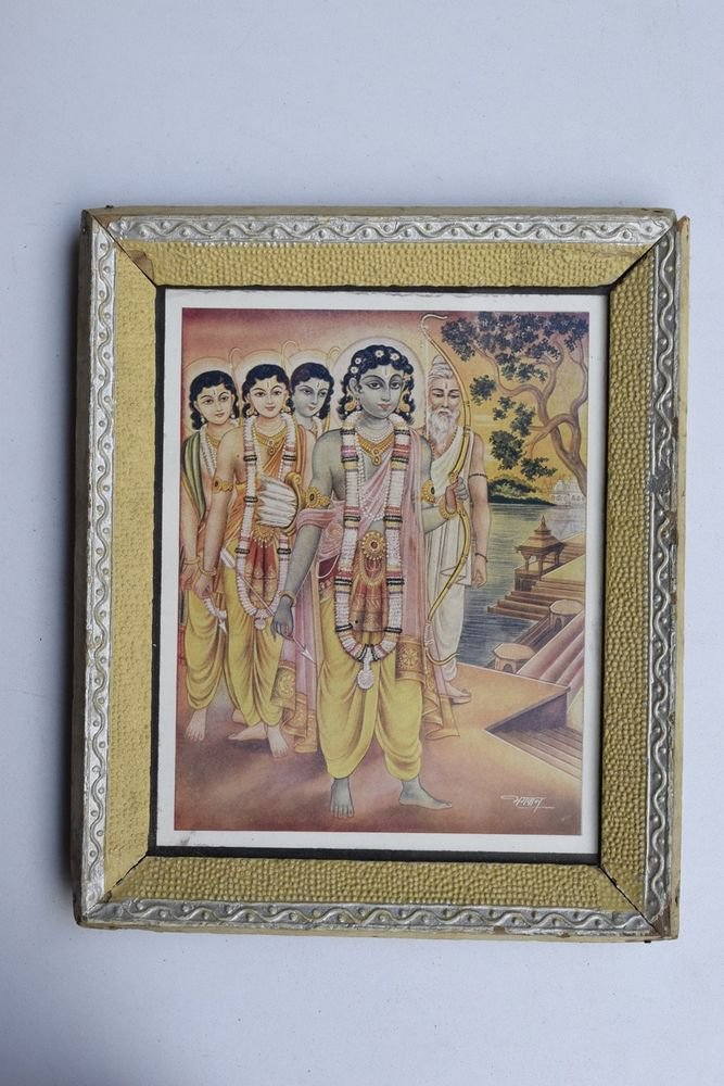 God Rama with Brothers Old Religious Print in Old Wooden Frame India Art #3255