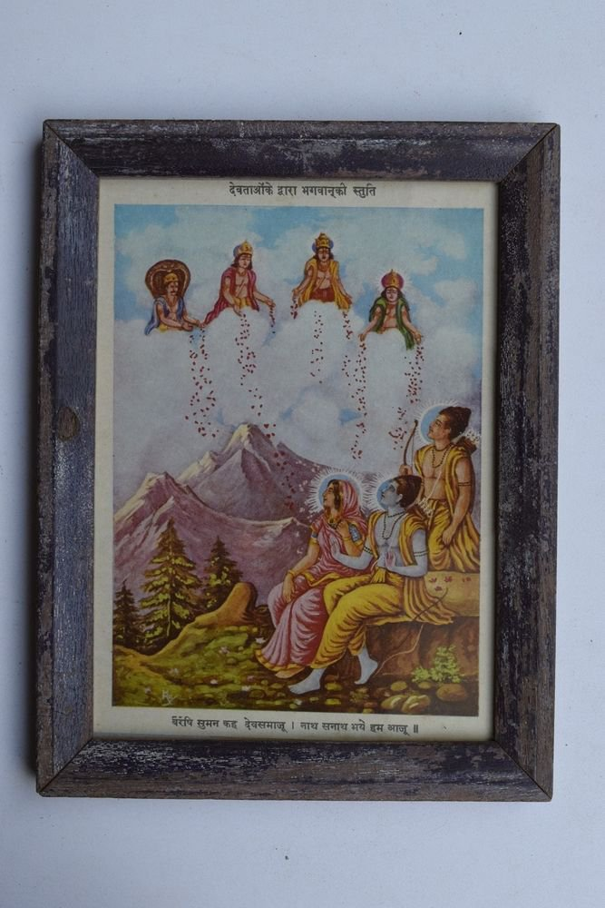 God Rama Sita Laxman Old Religious Print in Old Wooden Frame India Art #3249