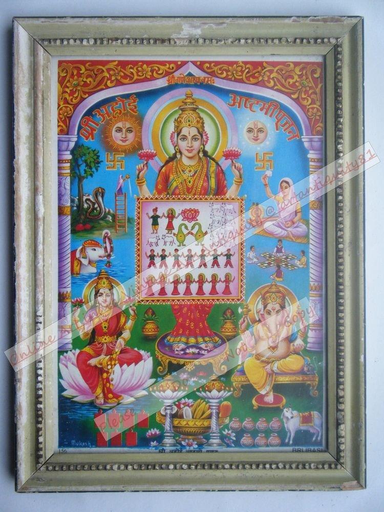 Laxmi Ahohi Ashtami Old Religious Print in Old Wooden Frame India Art #2508