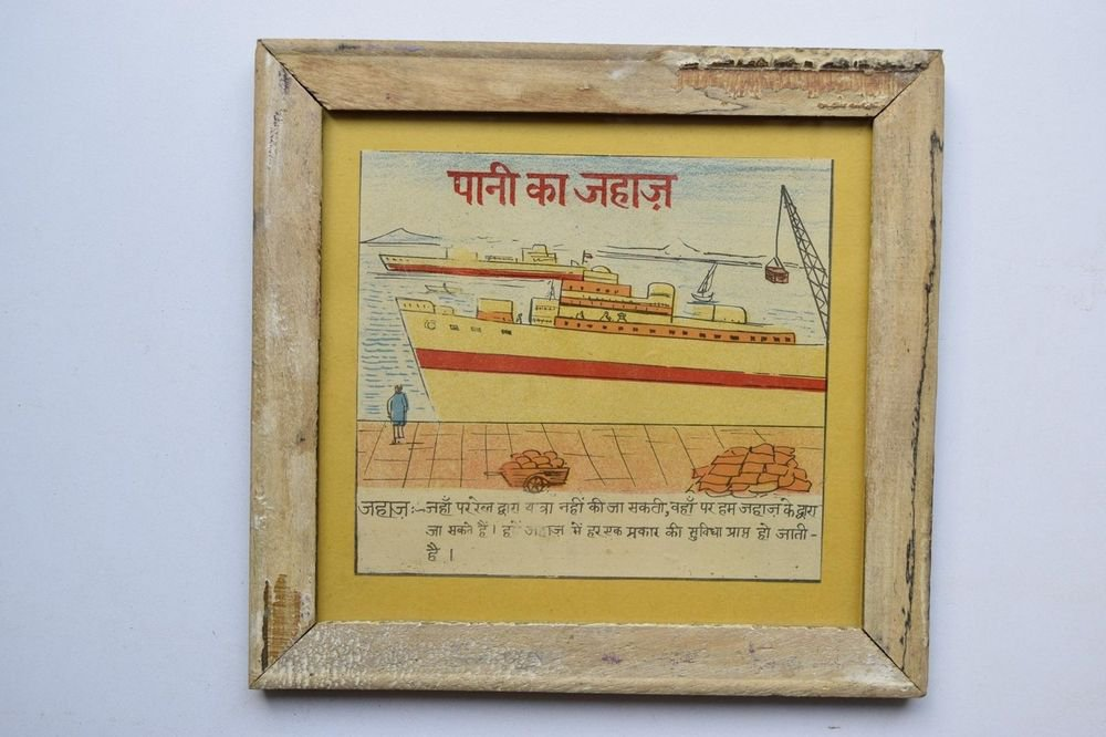 Old Educational Chart Calendar Learning School Print In Old Wooden Frame #3026