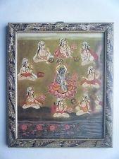Hindu God Vishnu Rare Old Religious Print in Old Wooden Frame India Art #2827