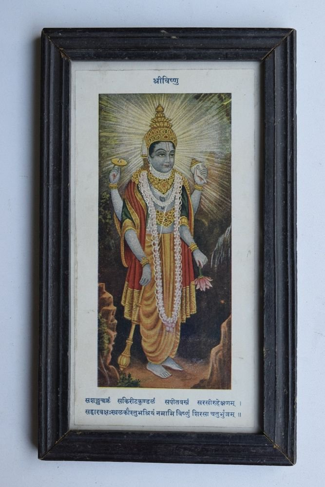 Vishnu Collectible Rare Old Religious Art Print in Old Wooden Frame #3320