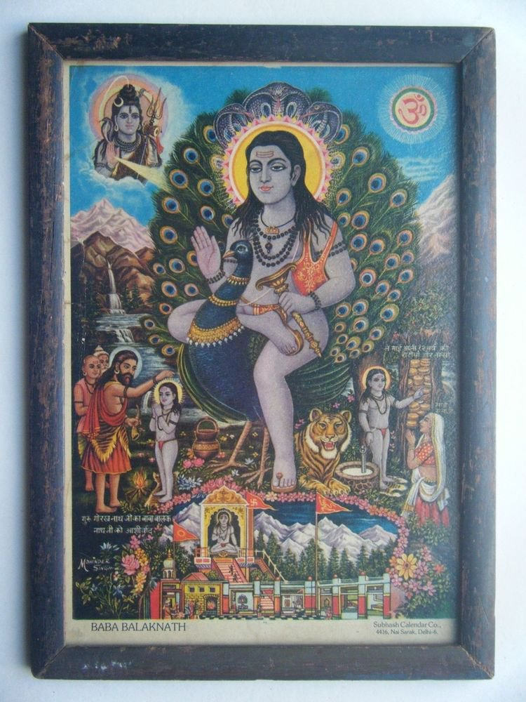 Hindu God Baba Balaknath Old Religious Print in Old Wooden Frame India Art #2815