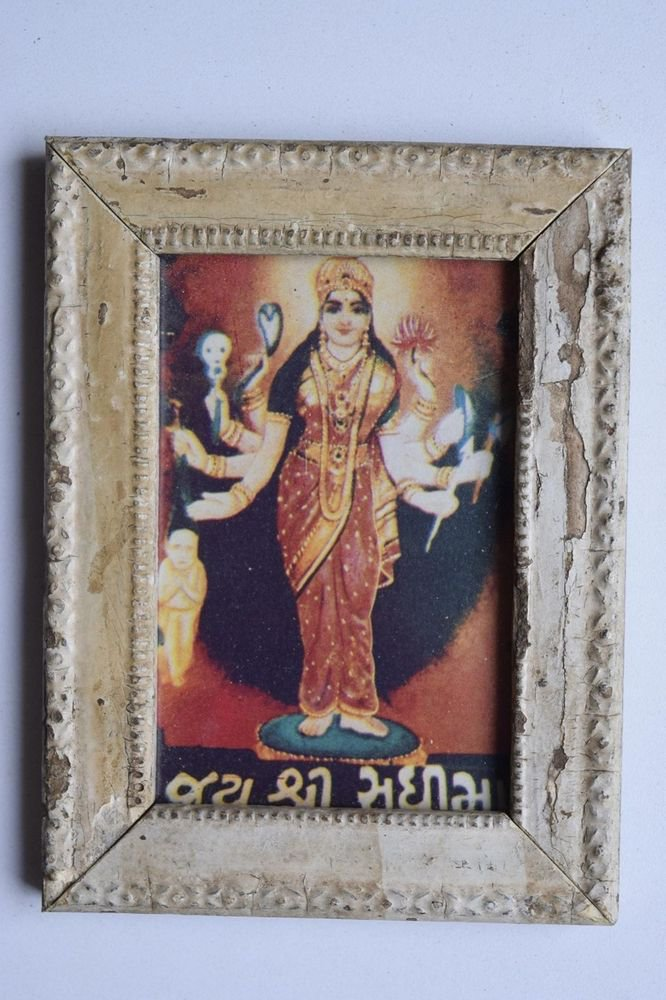 Goddess Saraswati Rare Old Religious Print in Old Wooden Frame India Art #3117