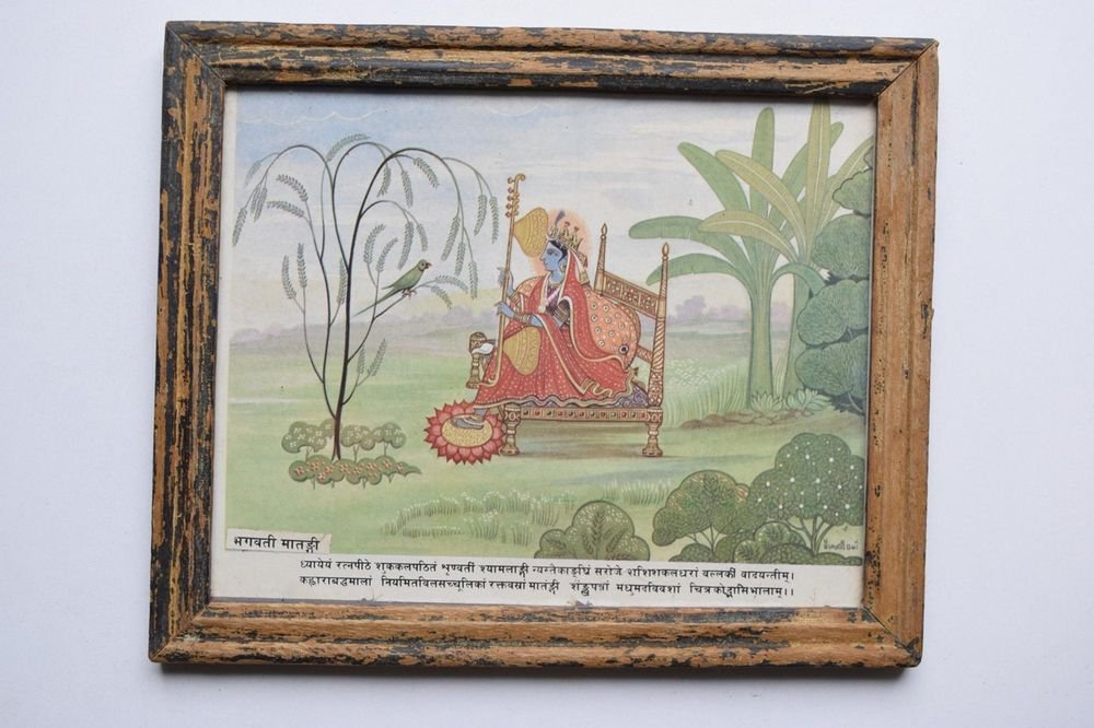 Goddess Bhagwati Rare Old Religious Print in Old Wooden Frame India Art #3116