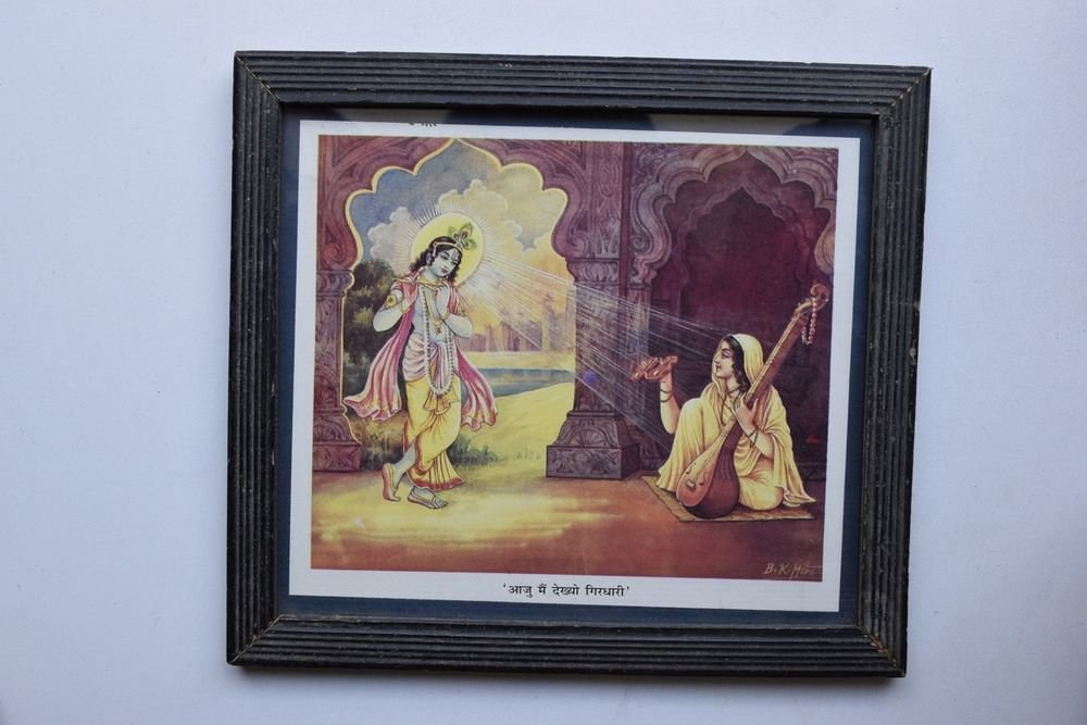Krishna Collectible Rare Old Art Print in Old Wooden Frame from India #3309