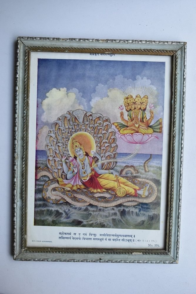 Vishnu Collectible Rare Old Religious Art Print in Old Wooden Frame India #3326