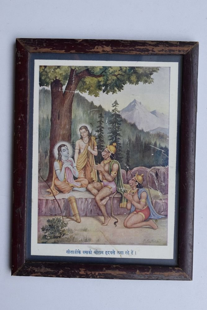 God Rama Ramayana Rare Old Religious Print in Old Wooden Frame India Art #3258