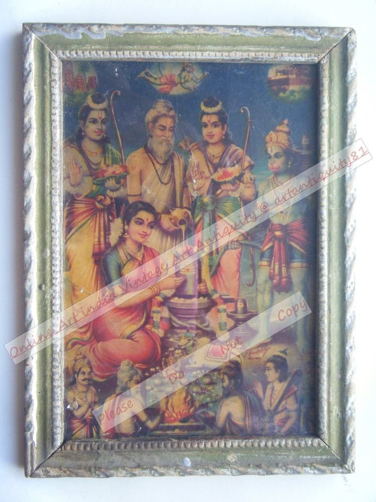 Hindu God Rama & Shiva Rare Print in Hand Coloured Old Wooden Frame India #2422