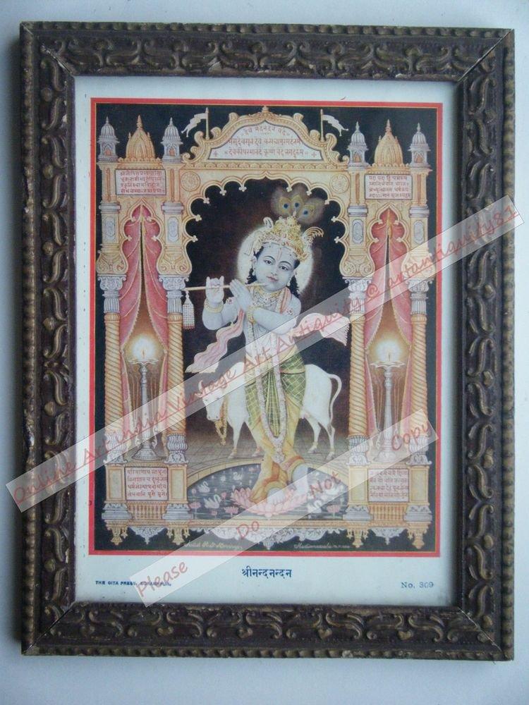 Hindu God Krishna Nice Old Religious Print in Old Wooden Frame India Art #2455