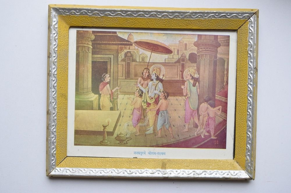 Lord Rama Ramayana Rare Old Religious Print in Old Wooden Frame India Art #3124