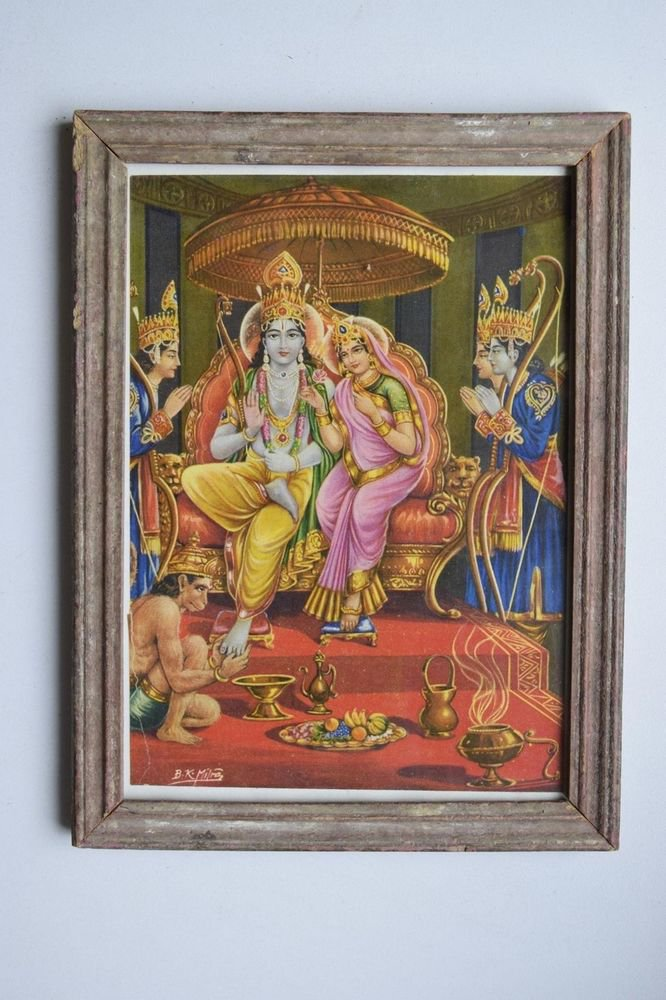 Lord Rama Ramayana Rare Old Religious Print in Old Wooden Frame India Art #3131