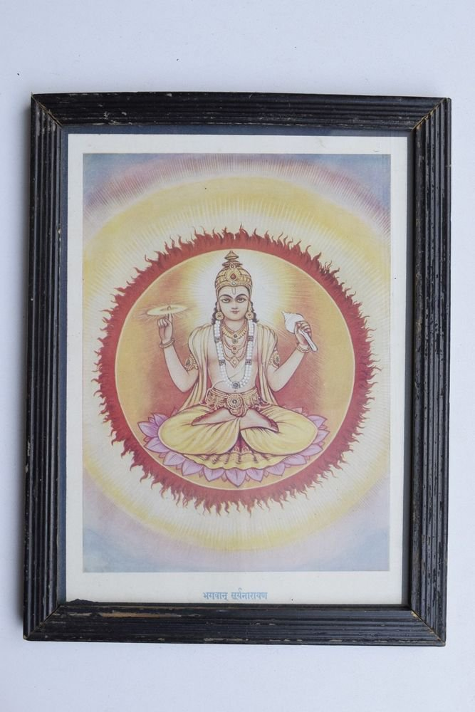 Sun God Collectible Rare Old Art Print in Old Wooden Frame from India #3279