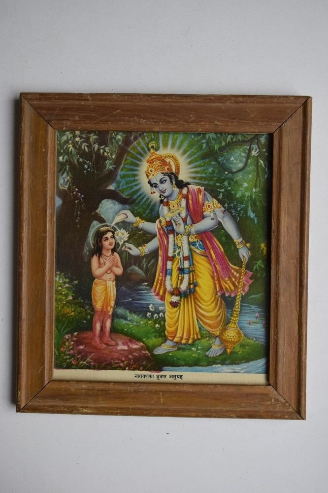 Hindu God Vishnu Rare Collectible Old Religious Print in Old Wooden Frame #3165
