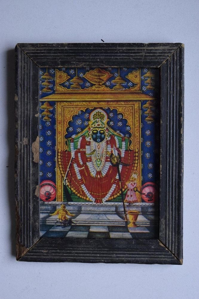 God Krishna Shrinathji Collectible Old Religious Print in Old Wooden Frame #3205
