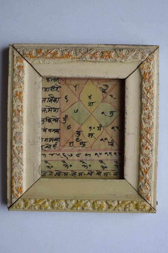 Nice Cosmology Hand Coloured Original Painting in Old Wooden Frame India #3065