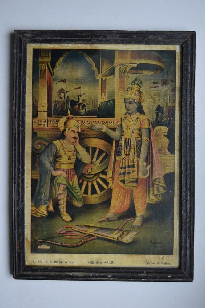 God Krishna Rare Collectible Old Religious Print in Old Wooden Frame #3189