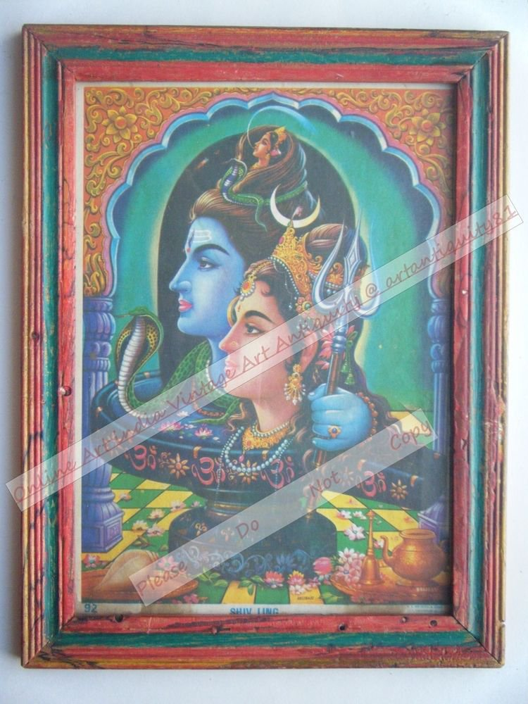 Hindu God Shiva Parvati Rare Print in Hand Coloured Old Wooden Frame India #2418
