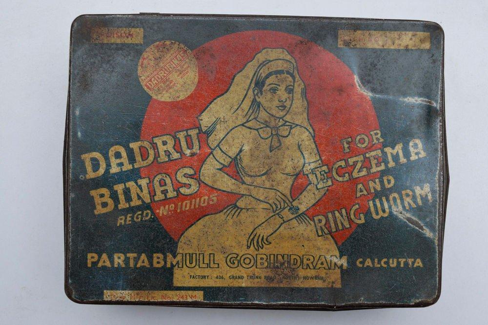 Old Sweets Tin Box, Rare Collectible Litho Printed Tin Boxes India #1470