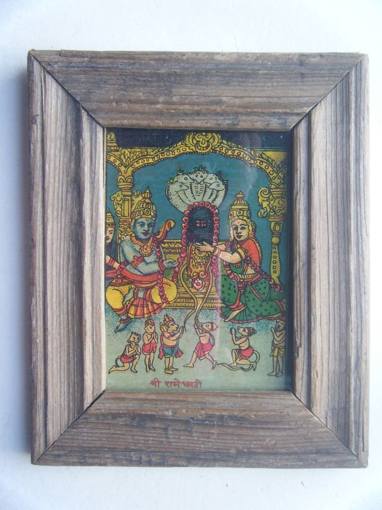 Rama Shiva Linga Rare Collectible Original Print in Old Wooden Frame India #2786