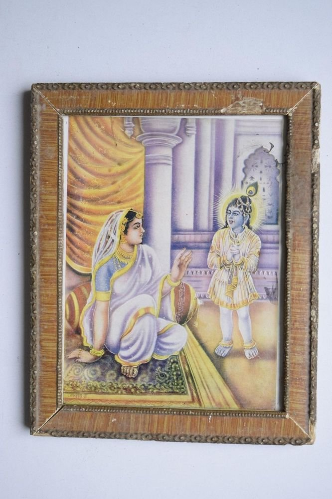 God Krishna Rare Collectible Old Religious Print in Old Wooden Frame #3200