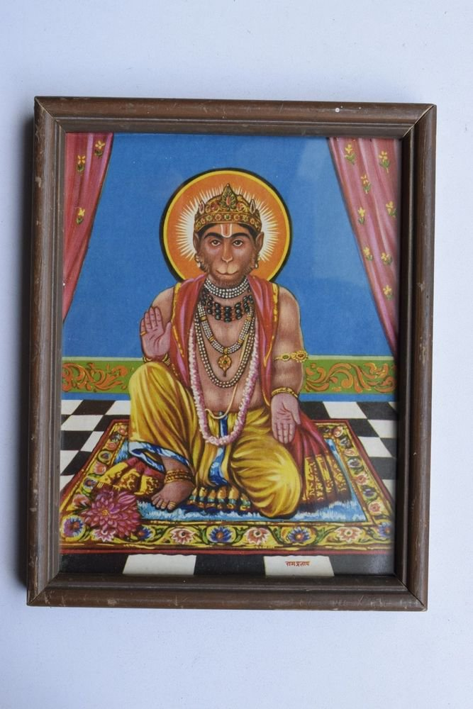 Lord Hanumaan Collectible Rare Old Religious Print in Old Wooden Frame #3218