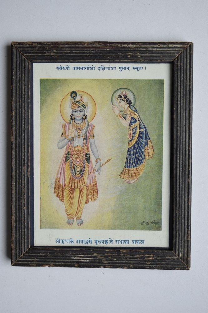 Hindu God Krishna Rare Collectible Old Religious Print in Old Wooden Frame #3182