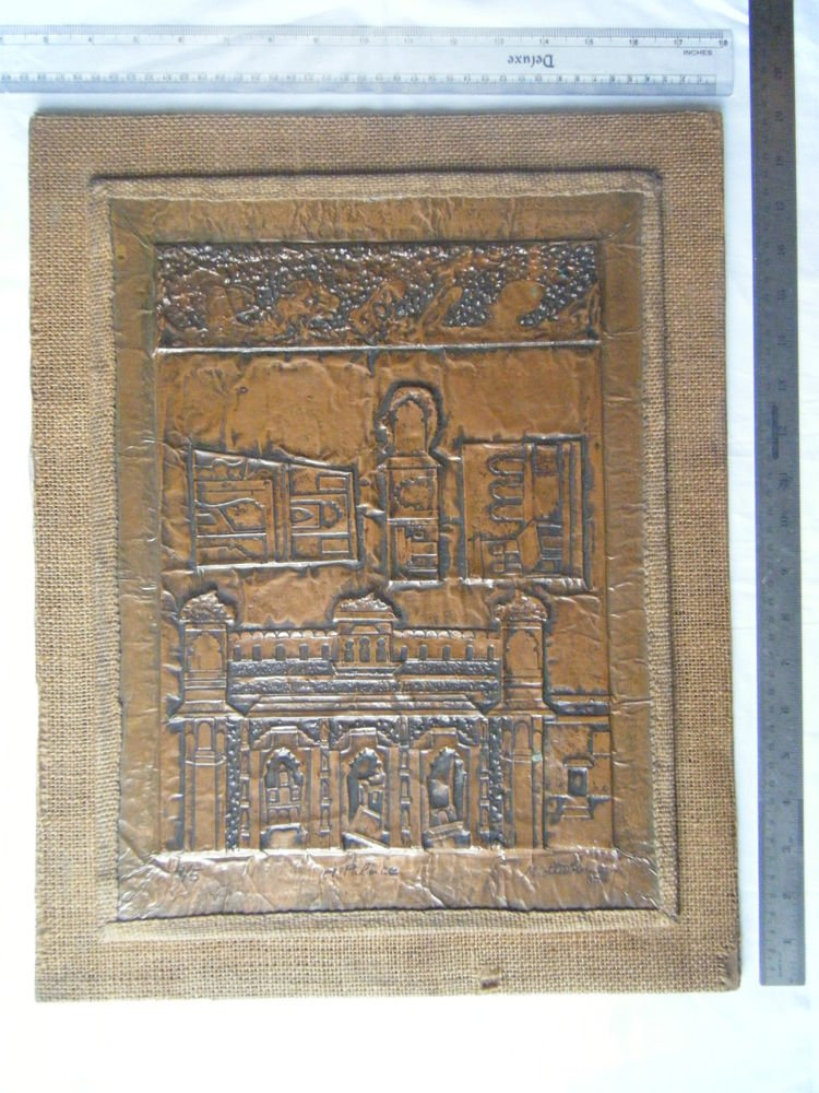 A Palace Original Embossed Copper Artwork, Old Decorative Artist Madhu #393