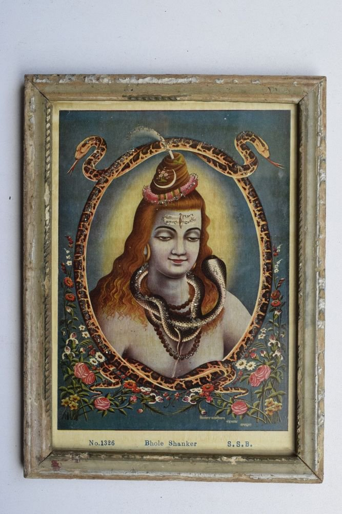 God Shiva Collectible Rare Beautiful Old Print in Old Wooden Frame India #3238