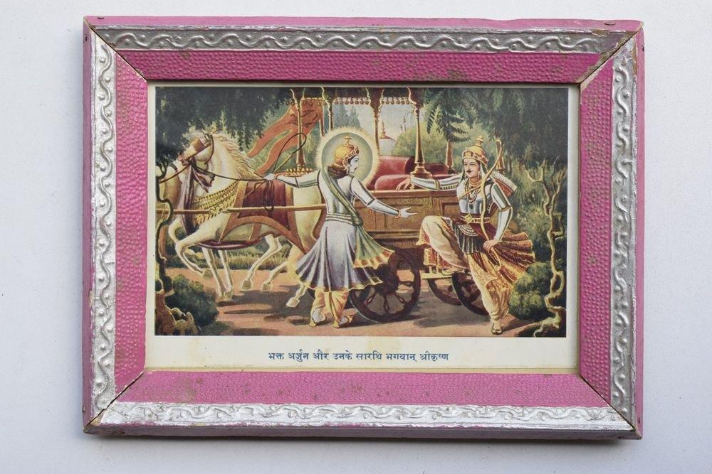 Krishna Arjun Mahabharat Rare God Old Print in Old Wooden Frame India #3229
