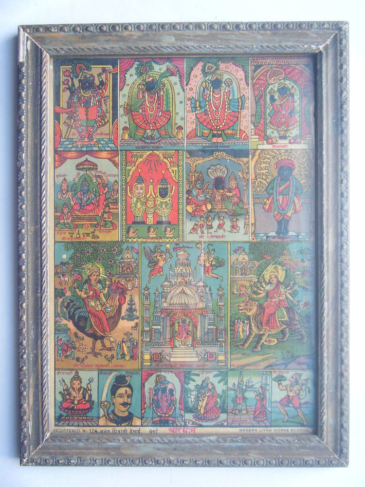 All Gods Krishna Rare Collectible Original Print in Old Wooden Frame India #2785