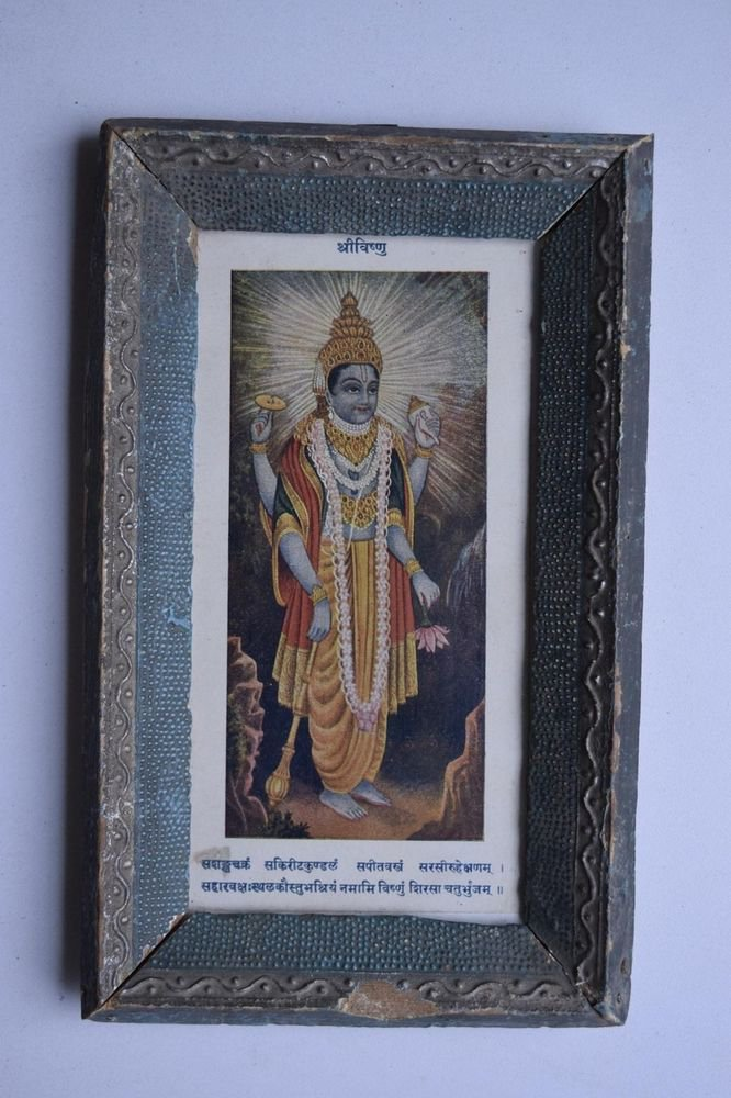 Hindu God Vishnu Rare Collectible Old Religious Print in Old Wooden Frame#3161