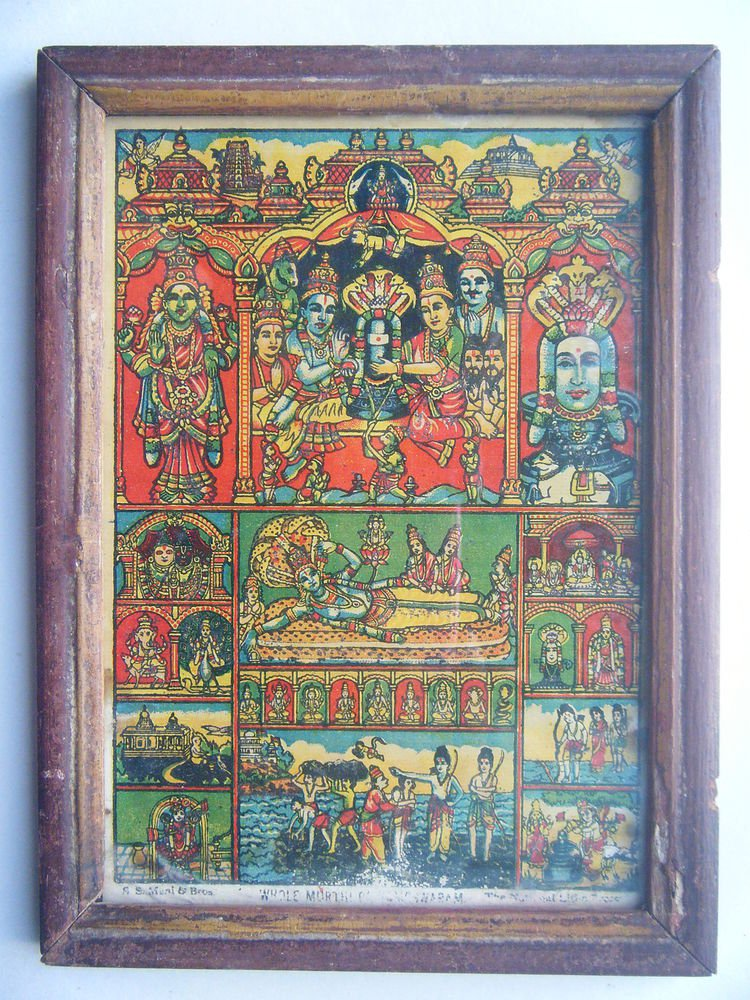 All Gods Vishnu Rare Collectible Original Print in Old Wooden Frame India #2782