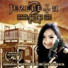 Jezebeth 2 Hour of the Gun Soundtrack USB Wristband