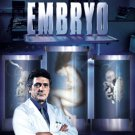 Embryo (DVD)