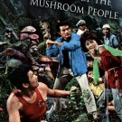 Attack of the Mushroom People (DVD)