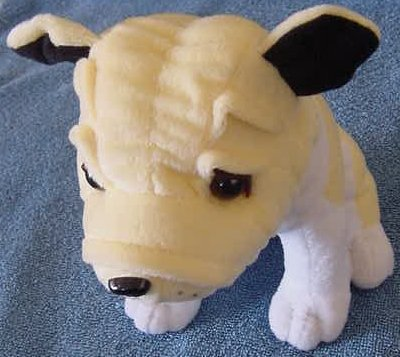 Dreamland Toys Yellow Wrinkle Face Dog Stuffed Plush