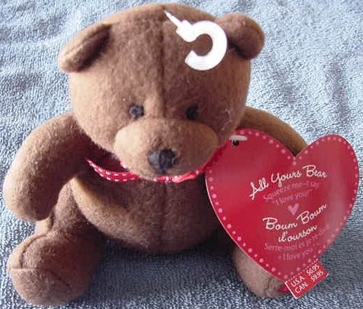 Hallmark All Yours Bear Brown I Love You Stuffed Plush Tag