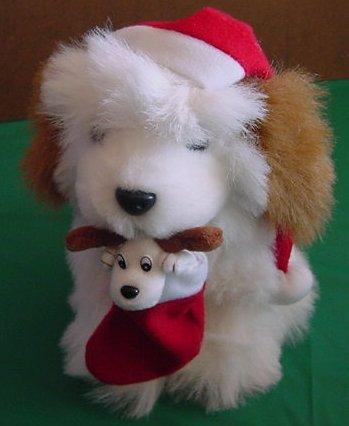Kids of America Christmas Dog Stocking Stuffed Plush