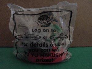 Carls Jr Hardees Yu Yu Hakusho Yusuke Defeats Genbu Toy