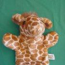 """Manhattan Toy Cute Giraffe Stuffed Plush Hand Puppet 8"""""""