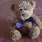 Gund Stride Rite Light Brown Bear Stuffed Plush 7""