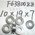 1pcs F63800 10x19x7 Flanged 10*19*7 F63800Z Miniature bearings Bearing F63800ZZ  free shipping