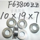 10pcs F63800 10x19x7 Flanged 10*19*7 F63800Z Miniature bearings Bearing F63800ZZ  free shipping