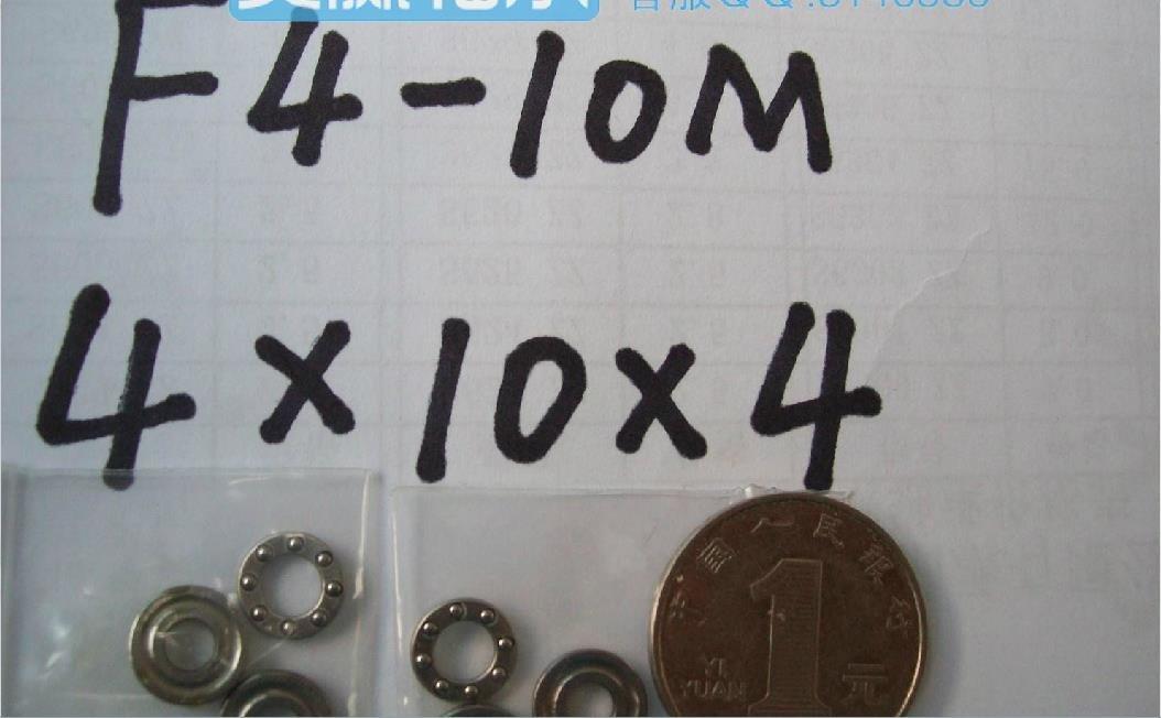 10pcs 4 x 10 x 4 mm F4-10M Axial Ball Thrust quality Bearing 3-Parts 4*10*4 ABEC1