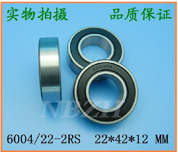 (2) 6004-RS 2RS Deep Groove Ball Bearing ABEC1 22x42x12 Non standard 22*24*12 mm